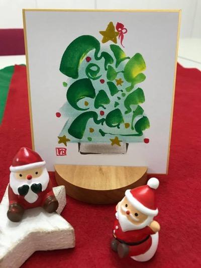 クリスマスプレゼント、そのパッケージの筆ペンで描いた筆文字伝筆に釘付け!