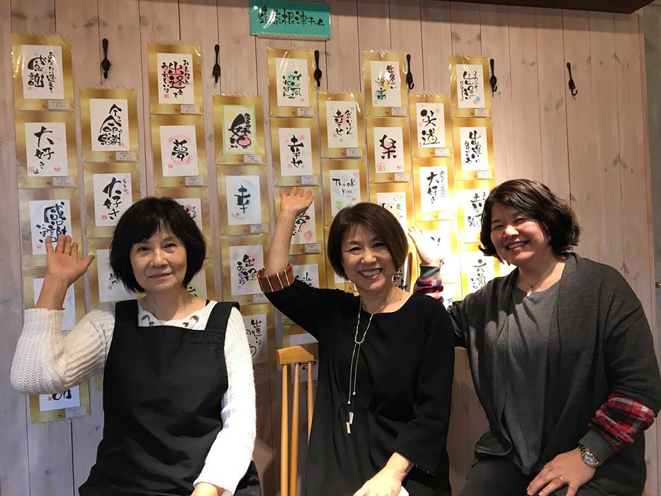 西東京の隠れ家カフェで、筆ペンで描いた伝筆キャラバン開催中です。