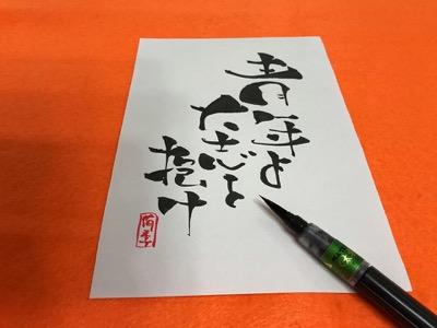 命名書の正しい書き方のポイントと筆ペンおすすめ