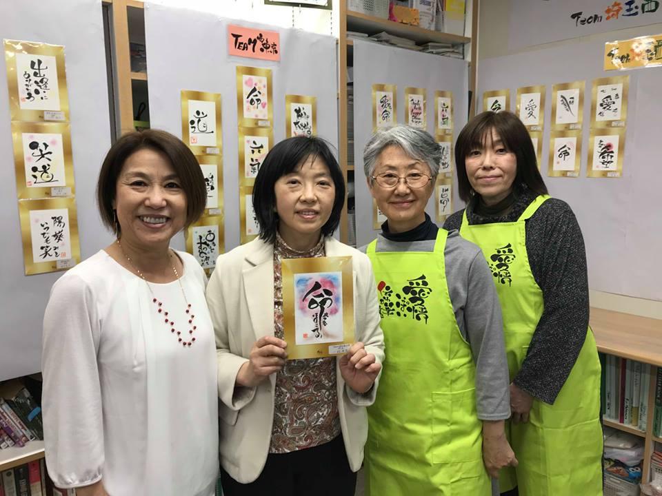 伝筆キャラバン@埼玉を山川英語教室様にて開催しました。