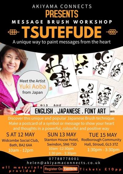 イギリス進出!日本文化を世界に発信する伝筆(tsutefude)がイギリスにて新聞に載りました!:レポ1