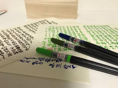 沖縄慰霊の日に「書」を通して祈りました:祈りの伝筆