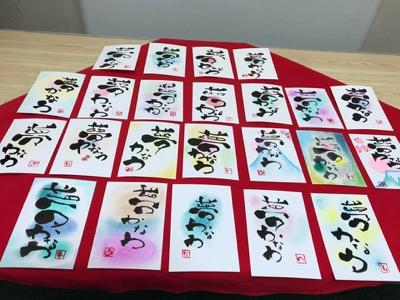 世界が憧れる日本の伝筆 筆ペンで英語?84名!:イギリス進出レポ4