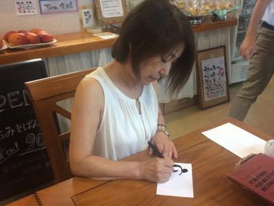 沖縄宮古島にて沖縄タイムスさまから、伝筆キャラバン取材を受けました