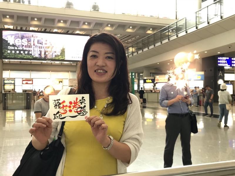 香港にて、伝筆文字がぐぐ〜〜んと変化する勉強会:香港レポ1