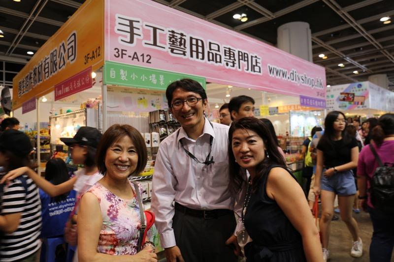 香港で行われた ブックフェアーに行ってきました:香港レポ2