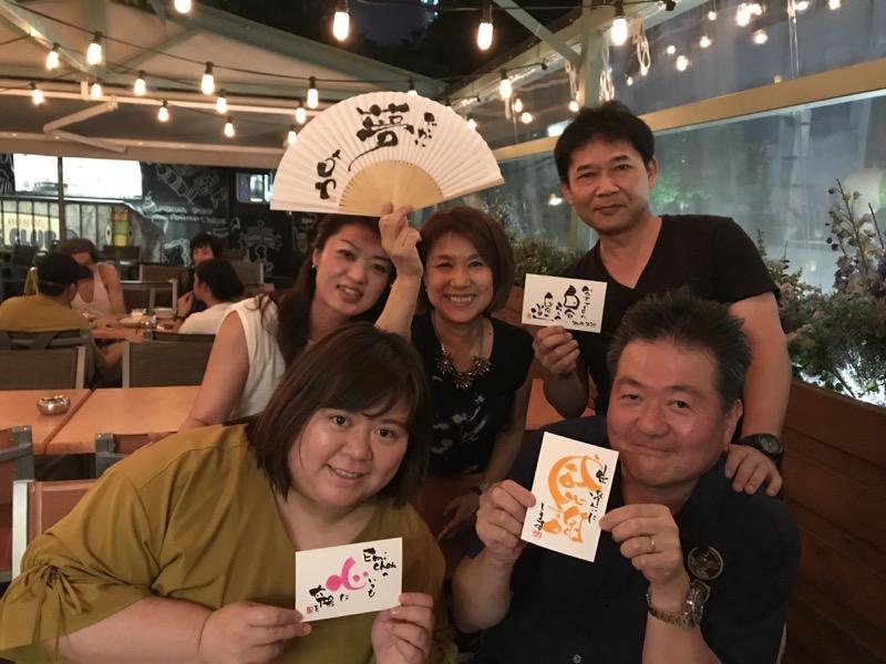 人生が変わるきっかけとは?:香港レポ4