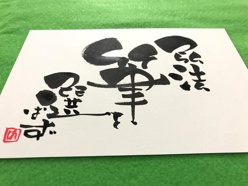 字がきれい見える、ボールペンと太さ選び(更新:2020/2/19)