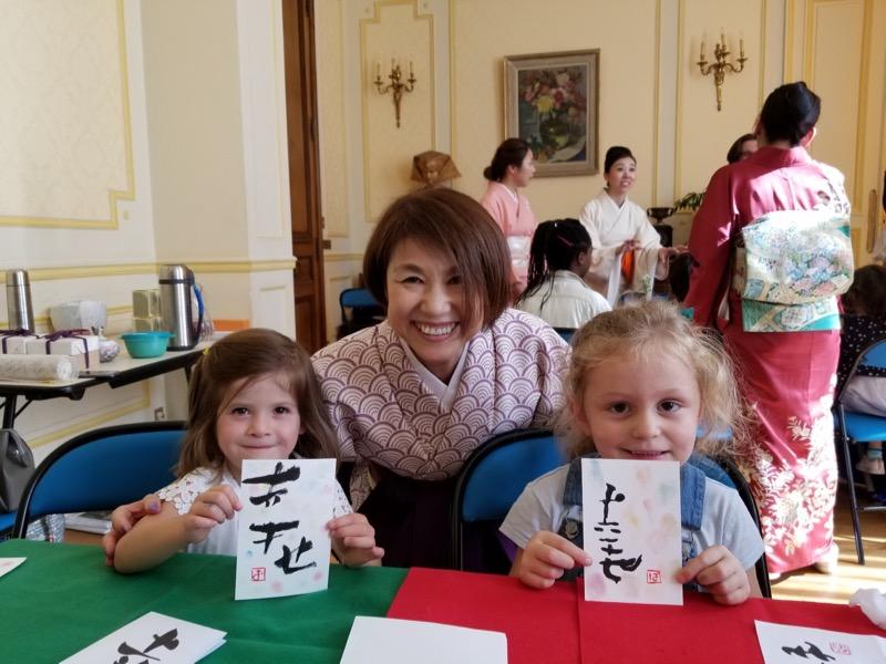 パリで14人の子ども達が伝筆に歓喜:パリレポ2