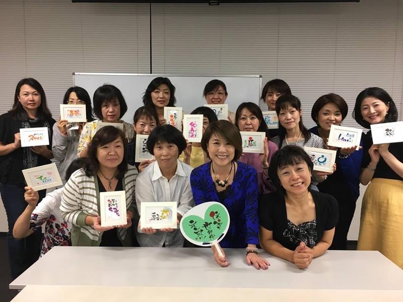 香港、インドネシア、日本16名が東京に集合!伝筆講師養成講座初日