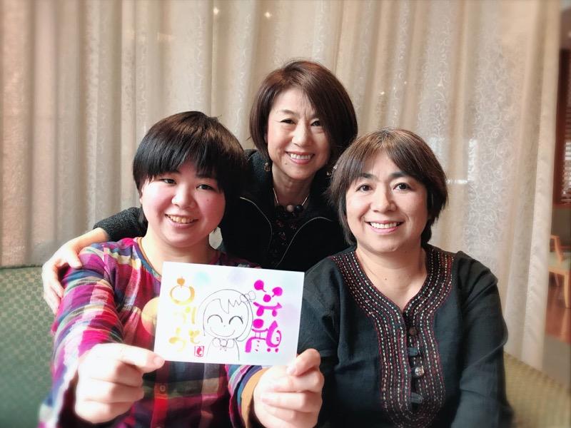 「伝筆は、私にとって宝です。」に泣きました!:赤澤桃子さん