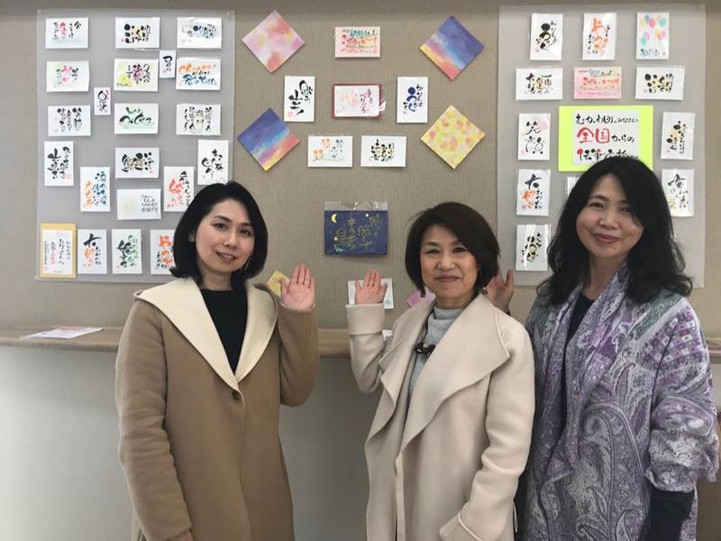 北海道胆振東部地震で被災したむかわから何人も参加してくださいました