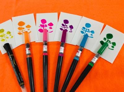 侑季がよく使用するカラー筆ペンは