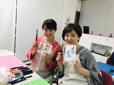 Kis-My-Ft2 千賀健永さんに伝筆が届きました!!:東海テレビ「スイッチ!」