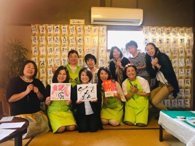 京都にて、2年連続て伝筆キャラバン!伝筆カルチャーも開講します^^