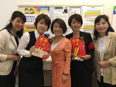 みるみる47名の方の字が変化!:栄中日文化センター出版記念講演