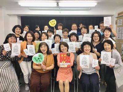 「令和」になってはじめての伝筆先生が23名誕生!:憧れを現実に